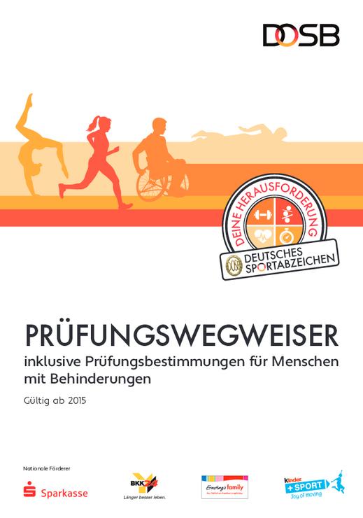deutsches sportabzeichen disziplinen